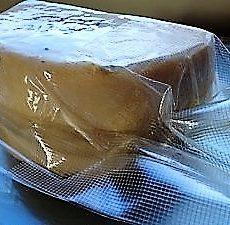 Vacuum Sealing Cheese – The Mooka Review